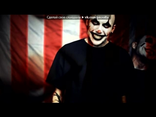 Со стены Крим под музыку Brick Bazuka - антибиоз feat Скептик. Picrolla