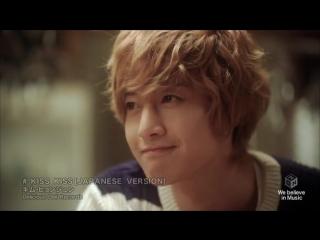 SS501 Kim Hyun Joong - Kiss Kiss (Jap Ver.) MV