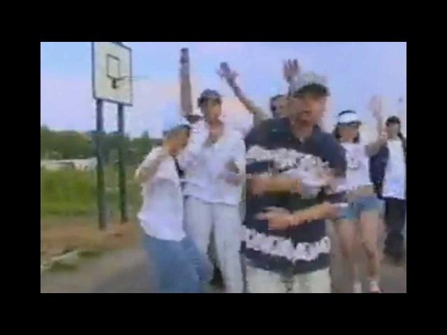 Квазар Музыка MC's - Под Городом Горьким (HD)