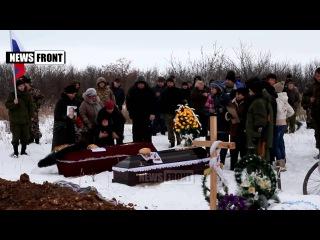 """Похороны бойцов """"Бэтмена"""" и самого командира подразделения Александра Беднова"""