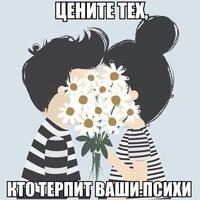 СобирТантибаев