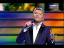 Николай Басков Я подарю тебе любовь 10.11.2016. концерт ко Дню сотрудника ОВД