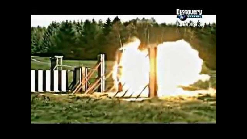 Discovery Запредельное оружие Огневая мощь лидеры боевого потенциала Разрушительное оружие