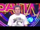 Comedy Баттл Суперсезон Большов 1 тур 04 07 2014