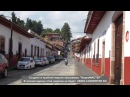 Древняя деревня Пацкуара в Мексике.