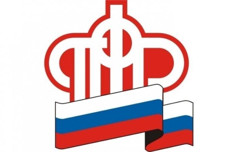 В Ростовской области ПФР с начала 2020 года выдал 18 тысяч сертификатов на материнский капитал