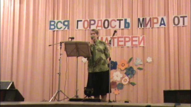 Баклыкова Л стихотворение Сердце матери
