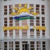 Солнечный город КБР