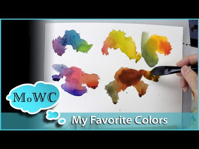 My Favorite 8 Colors for Watercolor