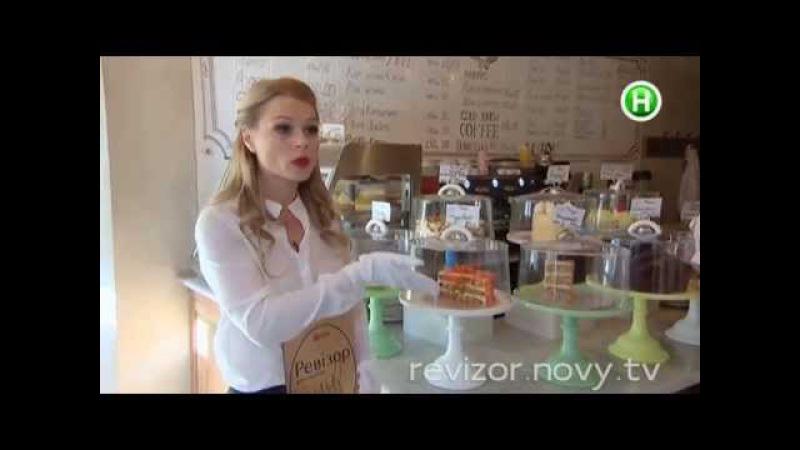 Кафе DoubleDecker Cake Ревизор в Днепропетровске