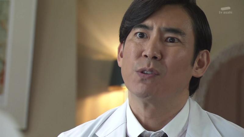 Блестящий врач 7 серия