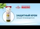 Буторова Ирина Анатольевна Тема Защитный крем от дневного УФ против старения с SPF 6