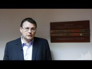 Приглашение на всероссийскую акцию 24 сентября. Евгений Фёдоров