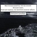 Персональный фотоальбом Артема Котова