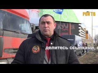 Об ИГПР «ЗОВ», Навальном и стачке дальнобоев