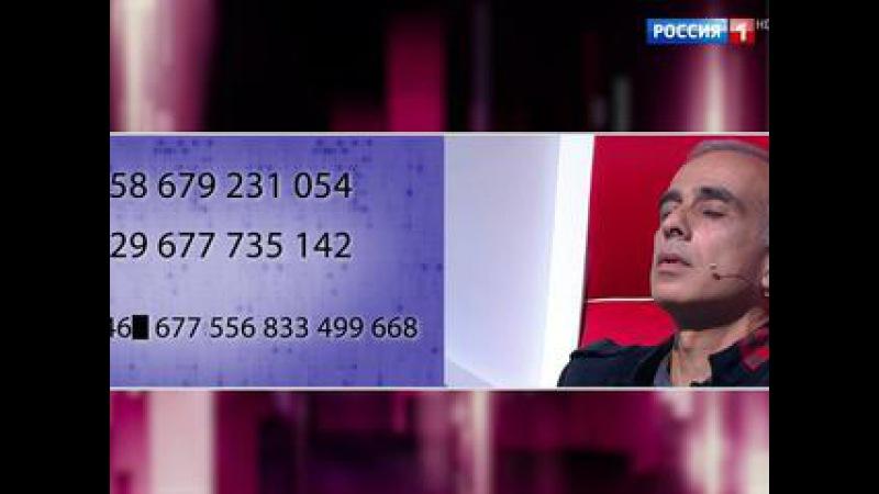 Удивительные люди Георгий Чхаидзе Математические суперспособности