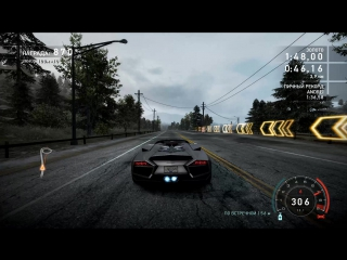 Need for Speed  Hot Pursuit  -