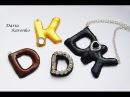 DIY Буквы из клеевого пистолета. Отличная идея для творчества! \ Silicone pendant