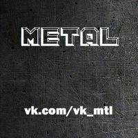 Логотип METAL