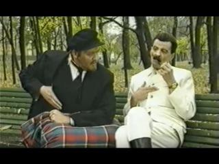 Сталин (сборник программы Городок) video 0002