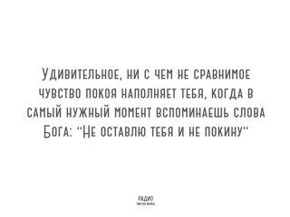 Интернет-радио ЧИСТАЯ ВОЛНА
