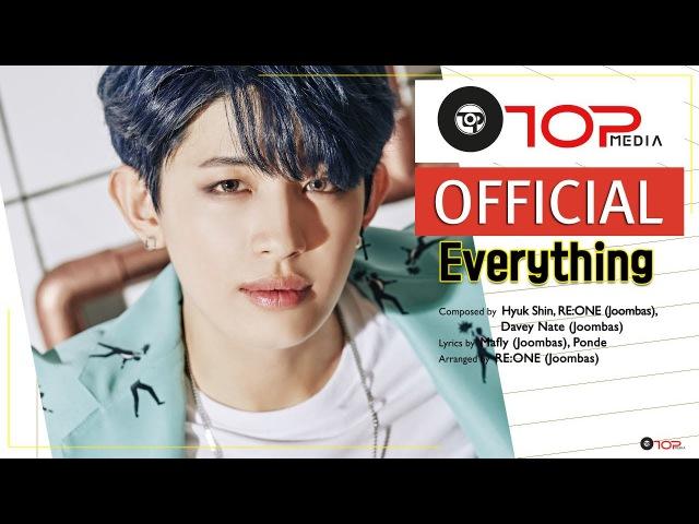 UP10TION(업텐션)_ STAR;DOM ALBUM THUMBNAIL