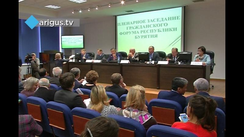 Представитель Общественной палаты России заявил об инертности населения Бурятии