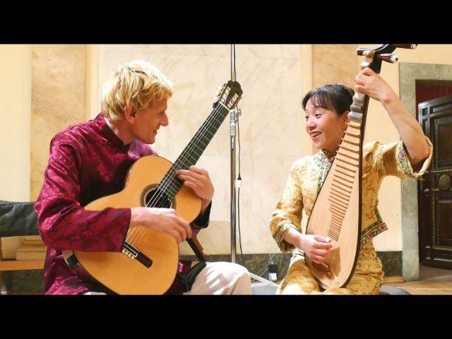 Marek PASIECZNY 'Sakura No Hana' Variations feat Lingling Yu 琵琶 pipa and guitar New 🔴