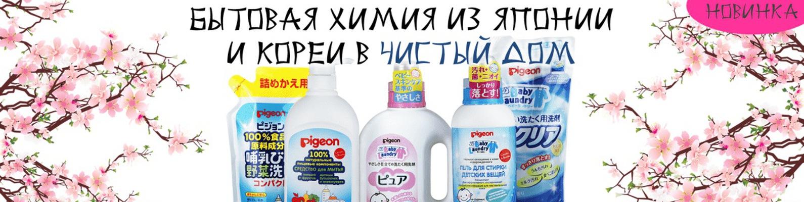 Косметика бытовая химия япония корея купить avon men