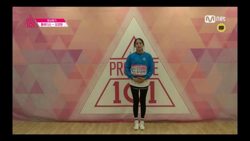 Practice Produce 101 Re evaluation Kang Kyungwon Yuha