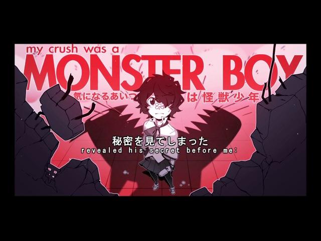 【Fukase】My Crush Was a Monster Boy / 気になるあいつは怪獣少年【VOCALOIDカバー】