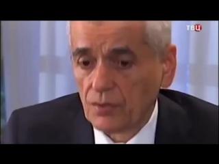 СЛАБЫЙ ДОЛЖЕН УМЕРЕТЬ.Геннадий Онищенко начал говорить правду о прививках