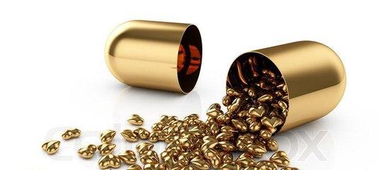 таблетки турбослим альфа цена тщеславия