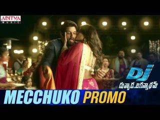 Mecchuko Song Promo    DJ Song Promos    Allu Arjun, Pooja Hegde, Harish Shankar    DSP