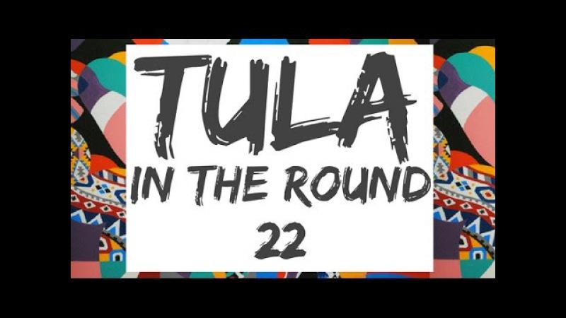 TITRound22 | All Styles | 1/4 | Djinot() vs Leon