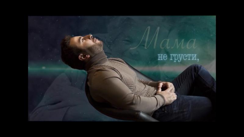 Садлову Галину Іванівну