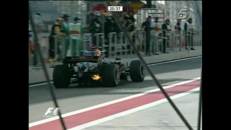 2007 GP 3 Bahrein Sakhir