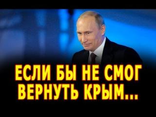 ШОК! Путину обязан весь мир! Шeйx о его неизвестном ПОДВИГЕ!
