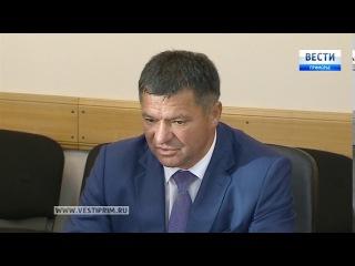 Брифинг врио губернатора Приморского края Андрея Тарасенко