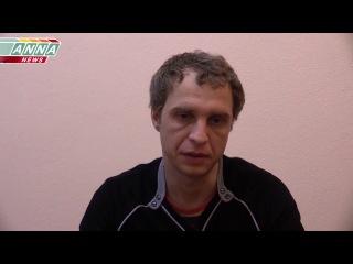Украинские спецслужбы готовили диверсию на оборонном предприятии ЛНР