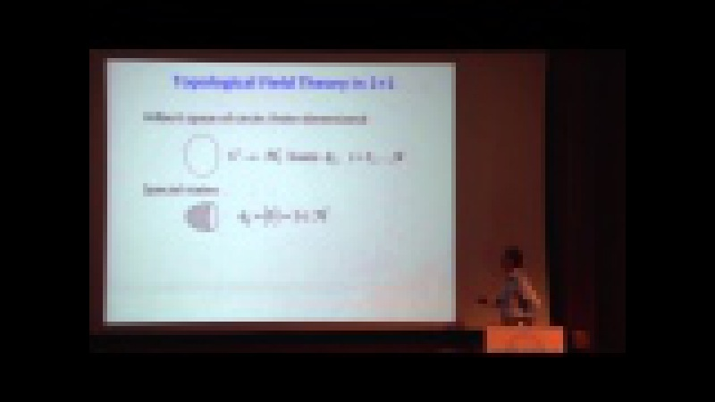 PiTP 2015 Introduction to Topological and Conformal Field Theory 1 of 2 Robbert Dijkgraaf