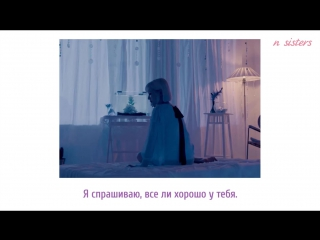 FSG NS Bolbbalgan4 - Blue рус. саб