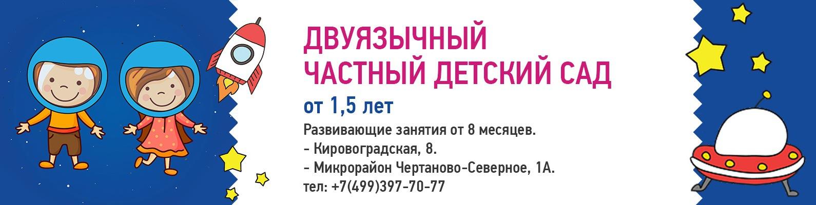 Медицинская книжка в Москве Метрогородок в м чертановская