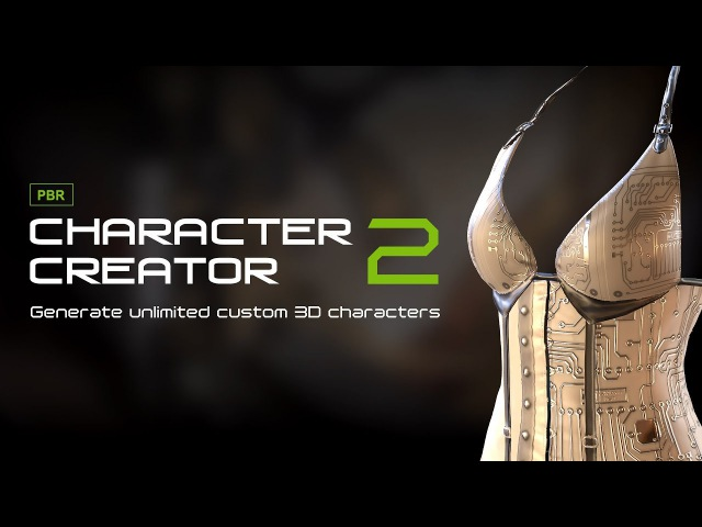 Character Creator 2 - Dynamic PBR Visual Export Features