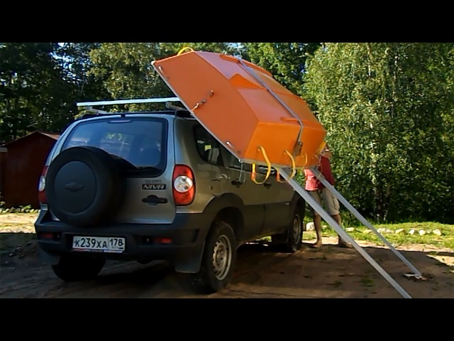 Homemade Boat Loader Устройство для погрузки и перевозки лодки на крыше авто