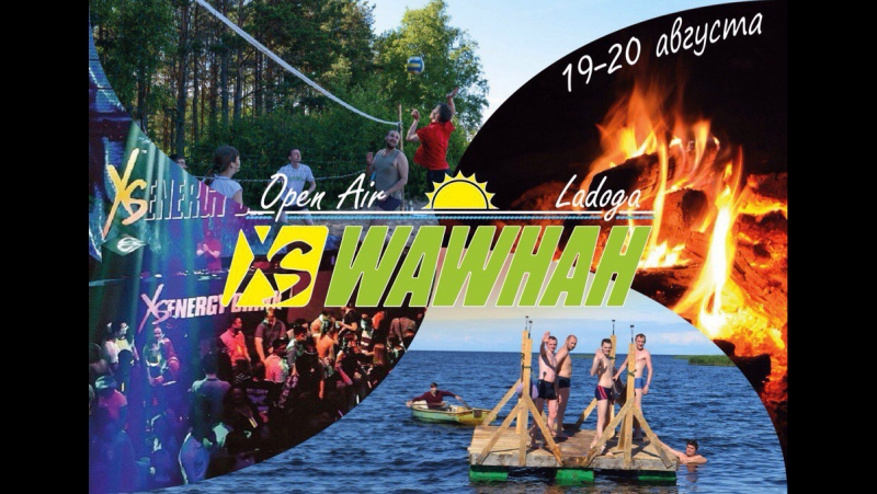 Open Air XS WAWHAH