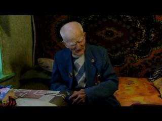 Дедушка Вася