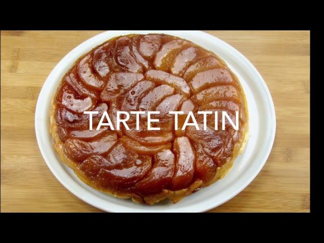 Tarte tatin di mele con pasta brisée - Delicious French apple pie with brisée pastry