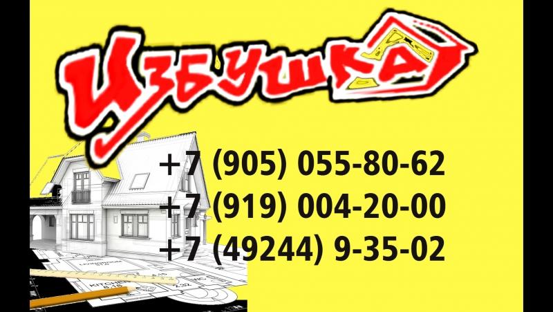Кровля, сайдинг, ремонт и строительство крыш домов