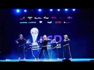 LSD 2017 - Liquid Wax (Crazy Foot) - Street Show New Small Group (Киров)